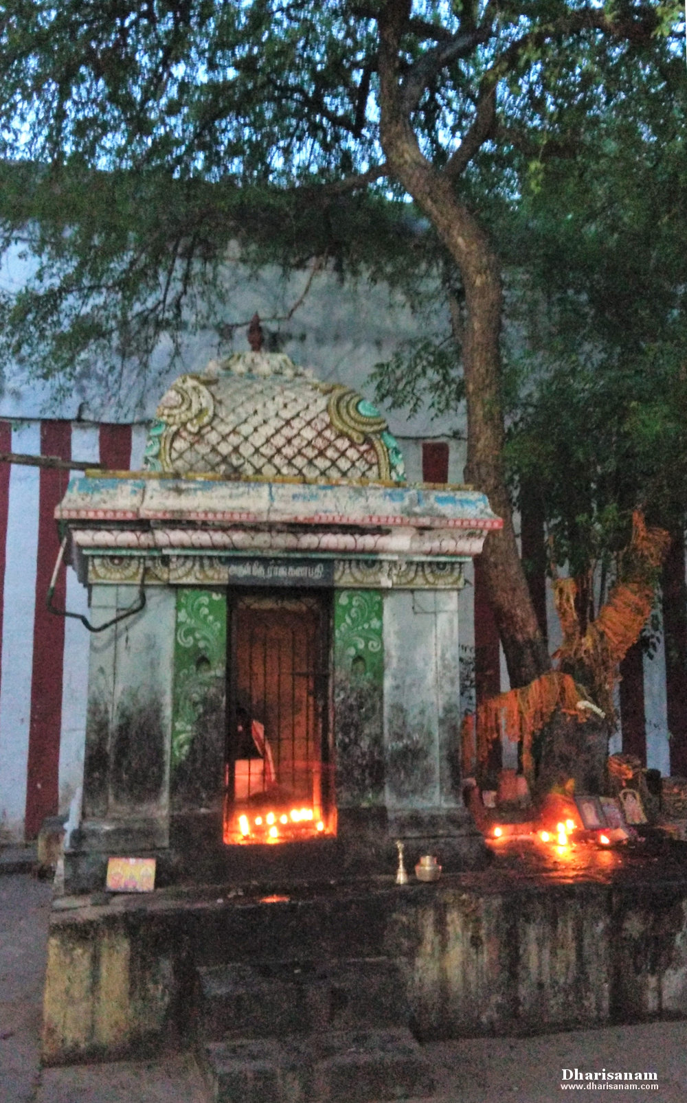 Yama dharma temple in bangalore dating